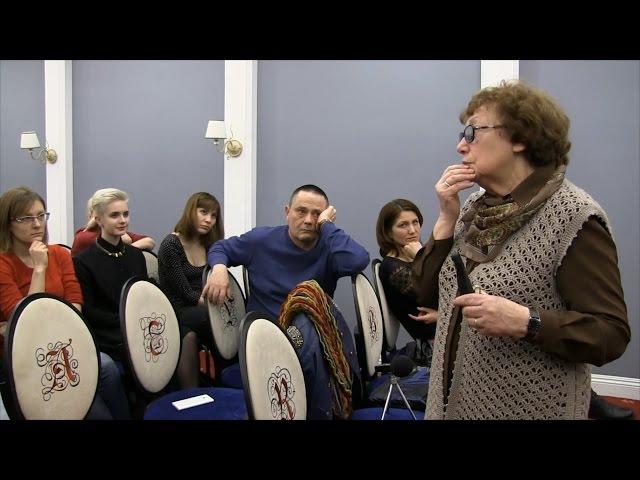 Стелла Цейтлин - Онтолингвистика