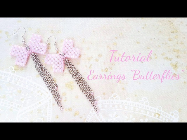 МК - Серьги Бабочки | Tutorial - Earrings Butterflies