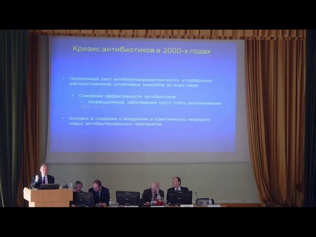 Рациональное применение антимикробных средств в амбулаторной практике