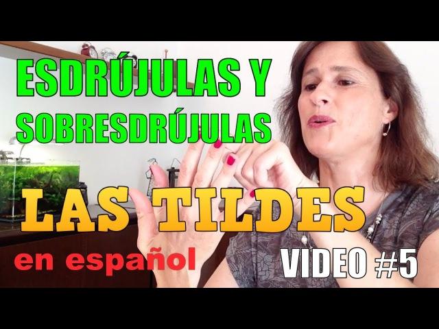 El uso de las tildes en español parte 5 Palabras esdrújulas y sobresdrújulas