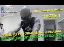 """ROWING TRADE """"LIVE"""" - Лаборатория профессора Селуянова. Какие тренировки делать гребцам? - ЧАСТЬ 1"""