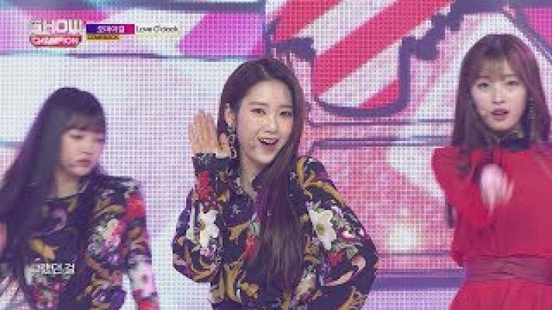 Show Champion EP.255 OH MY GIRL - Love O'Clock [오마이걸 - 러브어클락]
