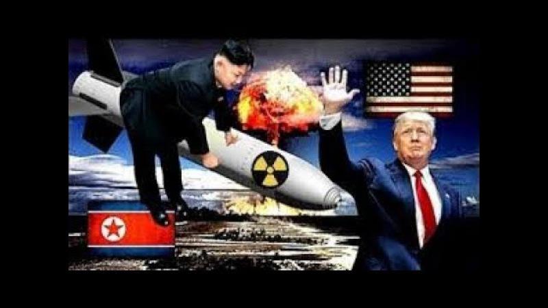 США готовится к Ядерному противостоянию с КНДР. ноябрь 2017