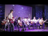 Smoke on the water (Deep Purple) - Ансамбль гитаристов (Гитара) - Роман Корсунский