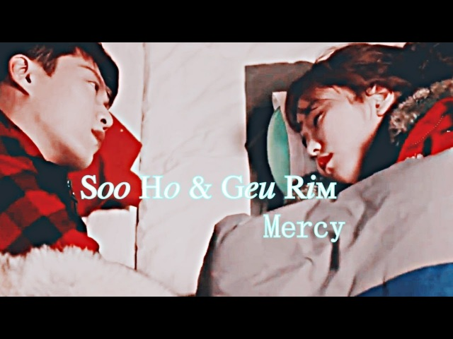 Radio Romance Soo Ho Geu Rim Mercy