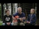 Песня про Крым и Крымский мост