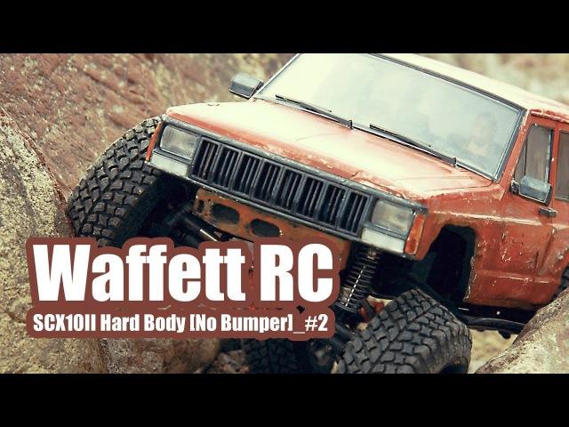 SCX10II Cherokee Hard Body [No Bumper]_2