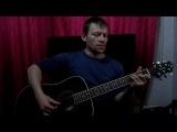 Колян BorZ. Автономка Песни под гитару