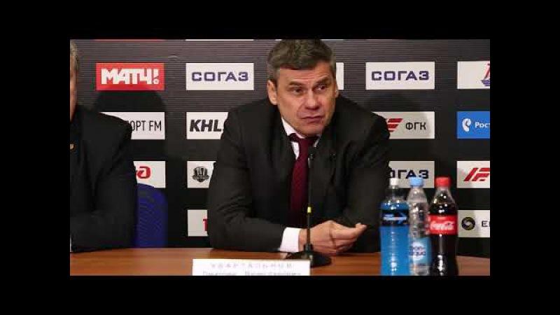КХЛ'17/18: «Локомотив» - «Адмирал» - пресс-конференция тренеров
