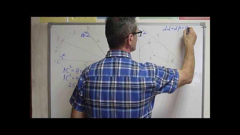 Теорема косинусов Задачи 3
