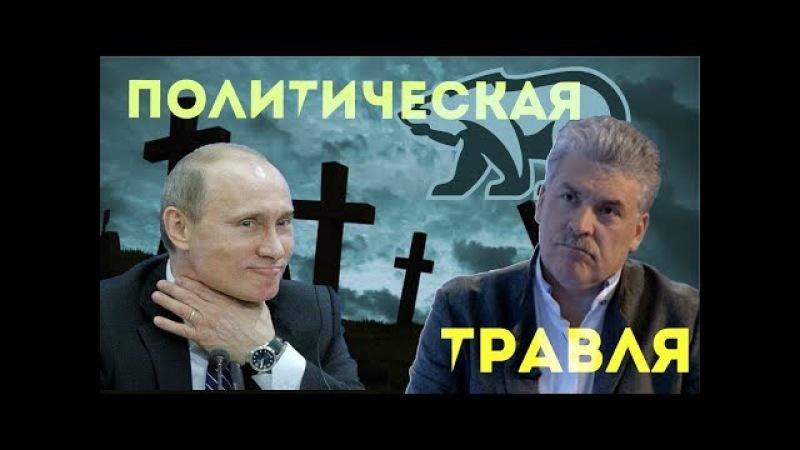 Кремлёвские войны.Травля Грудинина или грамотный пиар ход