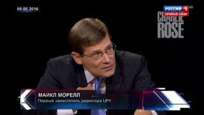 Скандальное заявление зам главы ЦРУ о России и руских