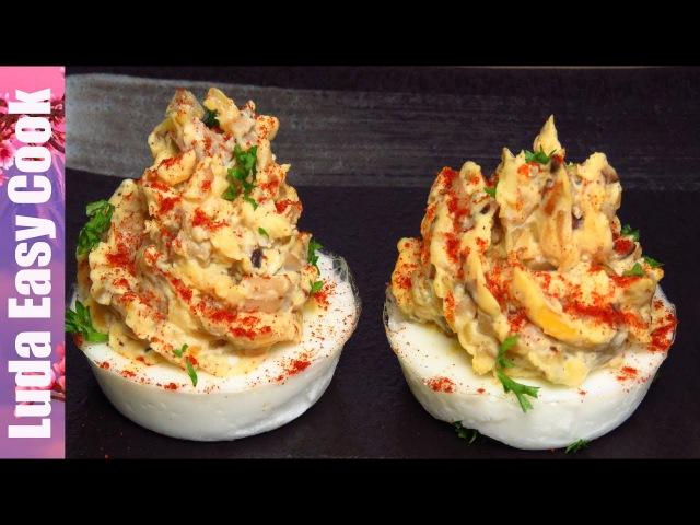 НОВАЯ ШИКАРНАЯ ЗАКУСКА ФАРШИРОВАННЫЕ ЯЙЦА на Праздничный Стол | DEVILED EGGS New Years recipe