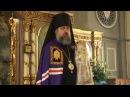Проповедь епископа Ейского и Тимашевского Германа в праздник Сретения Господня