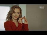 Танец мотылька (2017) 3 серия