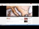 Чандарская плита скрываемое доказательство древней цивилизации Русов