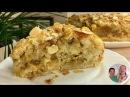 Старинный рецепт яблочного пирога Пирог за 5 минут время на выпечку