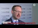 Генсек ОБСЄ про ситуацію на сході України