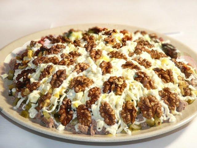 Салат МАЧО на праздничный стол Этот салат покорит вашего мужчину