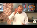 Шеф Константин Ивлев готовит лосось в сувид sousvide salmon полная версия
