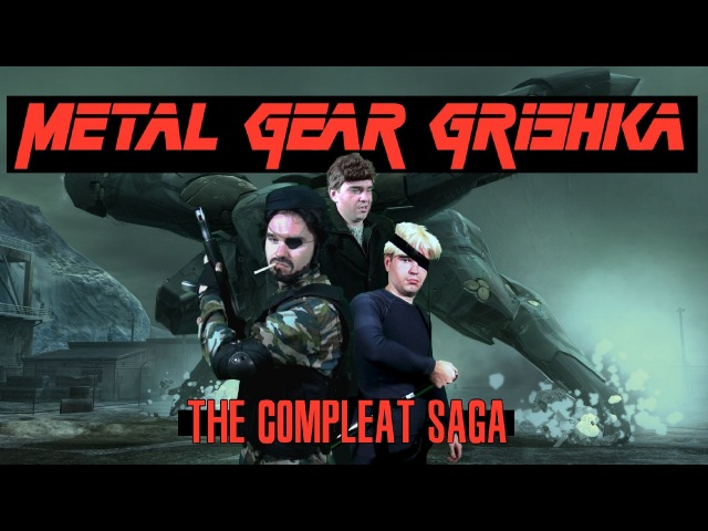 Metal Gear Grishka V - the Fully Complete Saga Goldn Colection Edition