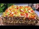 Самый легкий и нежный торт без муки и масла Торт Новогодний калейдоскоп