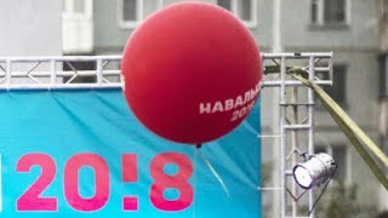 Как директор, инспектор и психолог угрожали ученику со значком Навального