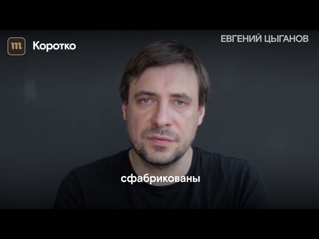 За что преследуют Юрия Дмитриева