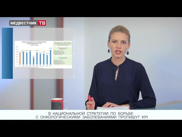Медвестник-ТВ: Новости недели (№80 от 26.06.2017)