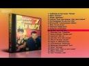 DJ Vital Желтый лист Дискотека в стиле Руки Вверх