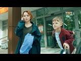 Сериал САШАТАНЯ 4 сезон  2 серия — смотреть онлайн видео, бесплатно!