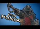 For Honor Funny Moments Montage! 5