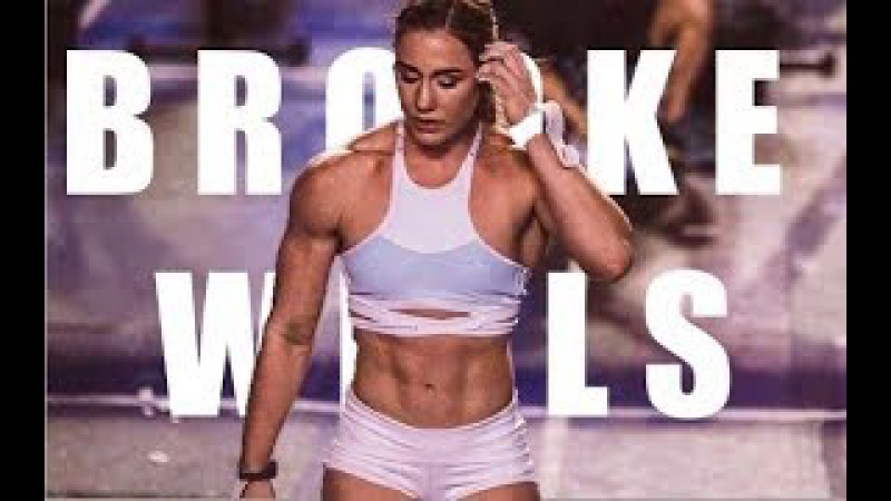 Brooke Wells | MOTIVATIONAL Workout Video | Crossfit Games 2018