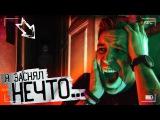 Я снял НЕЧТО!!! Призрак на видео - GhostBuster Аналитика