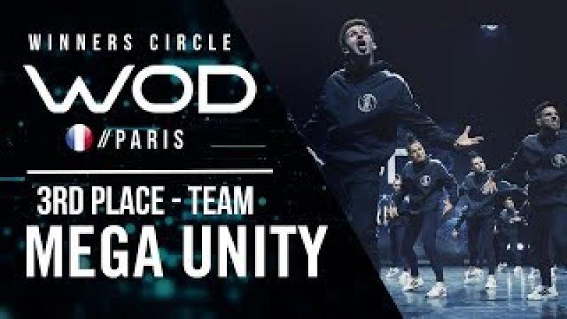 Mega Unity | 3rd Place Team Division | World of Dance Paris Qualifier 2018 | Winners Circle