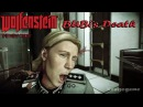 Wolfenstein The New Order Bubi's Death Gameplay HD