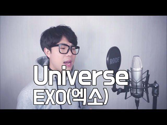 엑소(EXO)-유니버스(Universe) kpopㅣ커버 cover by 댕지니 DaengJiny