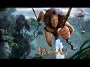 Тарзан / Tarzan (2013) смотрите в HD