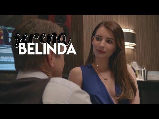 ♛ serena belinda [7x04]