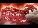 BLOODSEEKER DOTA2 / БЛУДСИКЕР ДОТА2