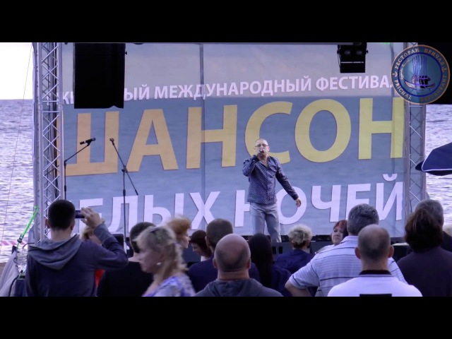 ♫ ♥ ♫ Дмитрий ФОМИН ♫ ♥ ♫ LOVE SHANSON ♫ ♥ ♫ Белой ночью ♫ ♥ ♫