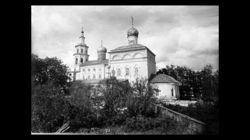 Где на самом деле находилась Никольская церковь в Вязьме
