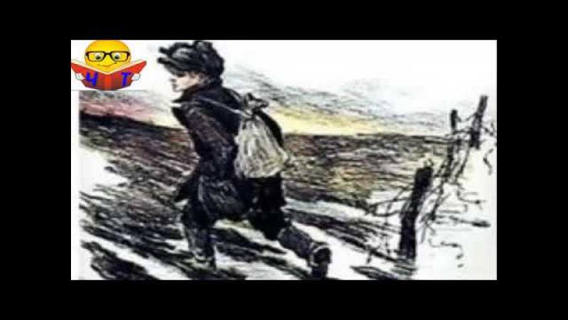 Климко (скорочено) Григір Тютюнник Слушать Аудио Книги Видео Популярные аудио ...