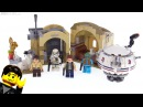 LEGO Star Wars Mos Eisley Cantina 2018 version review! 75205
