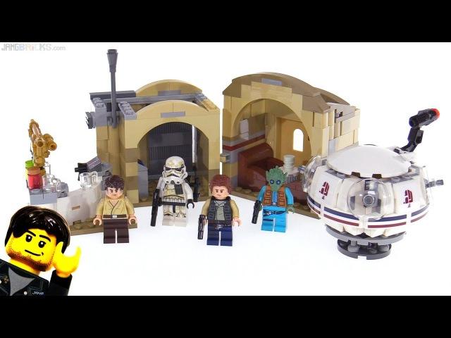 LEGO Star Wars Mos Eisley Cantina 2018 version review! 75205 » Freewka.com - Смотреть онлайн в хорощем качестве