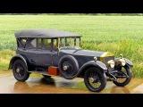 Rolls Royce Silver Ghost 4050 Barrel sided Tourer by Park Ward '1922
