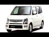 Mazda AZ Wagon RR DI