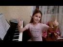 И.С.БАХ МЕНУЭТ соль мажор - фортепиано, играет Lera Holodok