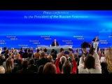 Все факты отпервого лица. Большая пресс-конференция Владимира Путина