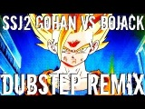 Super Saiyan 2 Gohan vs Bojack [Dubstep Remix] (HD)